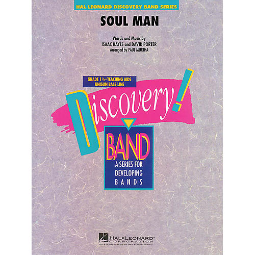 Hal Leonard Soul Man Concert Band Level 1.5 Arranged by Paul Murtha