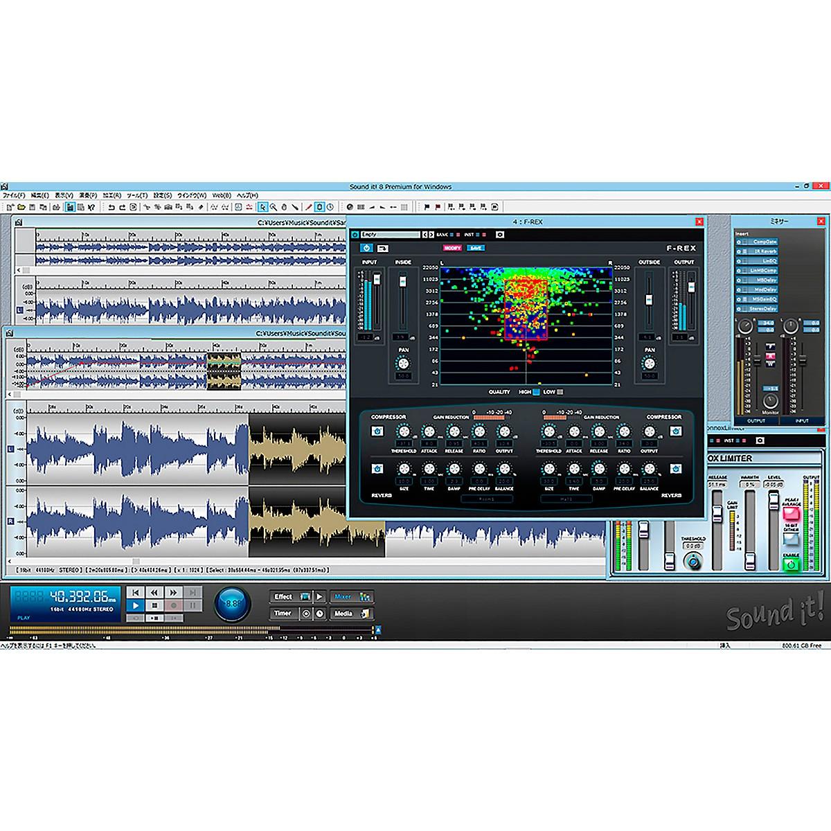 INTERNET Co. Sound it! 8 Pro - Mac
