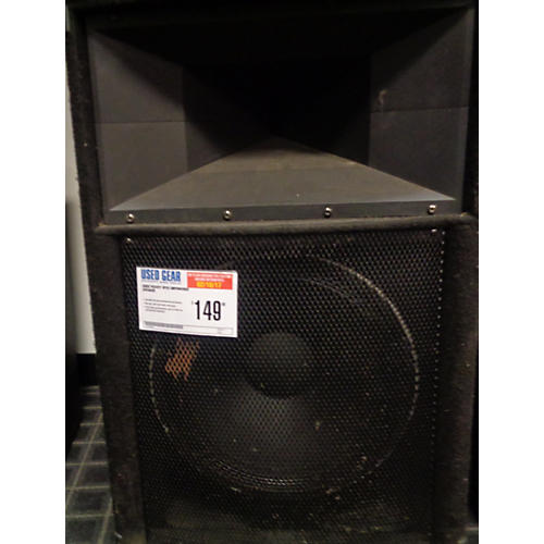 Peavey Sp2x Unpowered Speaker