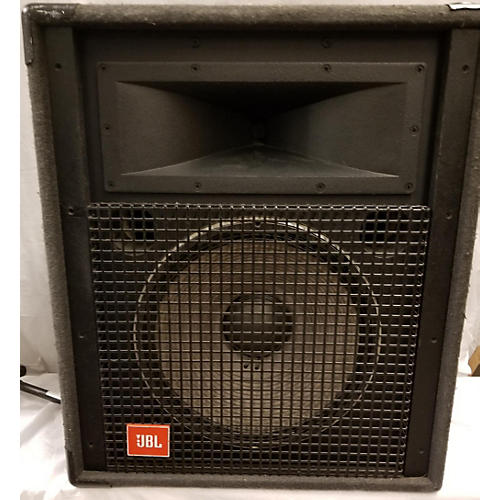 JBL Sr4725 Unpowered Speaker