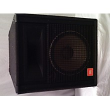 JBL Sr4725A Unpowered Speaker