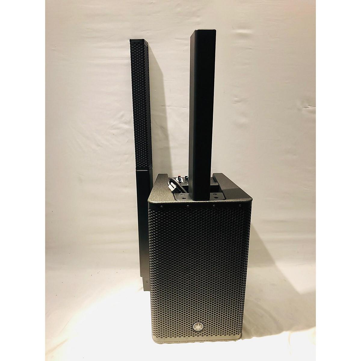 Yamaha Stagepas 1K Powered Speaker