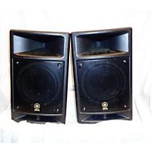 Yamaha Stagepas 300 Powered Speaker