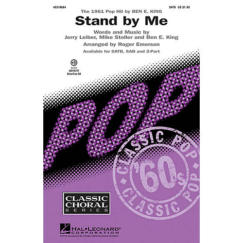 Hal Leonard Stand By Me ShowTrax CD Arranged by Roger Emerson