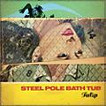Alliance Steel Pole Bath Tub - Tulip thumbnail