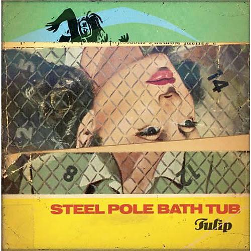 Alliance Steel Pole Bath Tub - Tulip