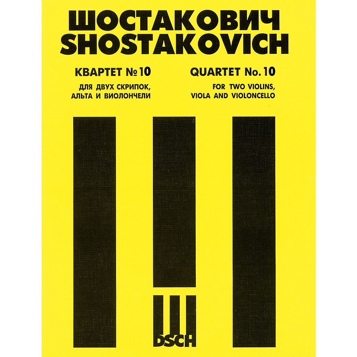 DSCH String Quartet No. 10, Op. 118 (Parts) DSCH Series Composed by Dmitri Shostakovich