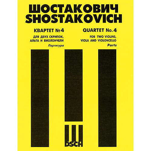 DSCH String Quartet No. 4, Op. 83 (Set of Parts) DSCH Series Composed by Dmitri Shostakovich
