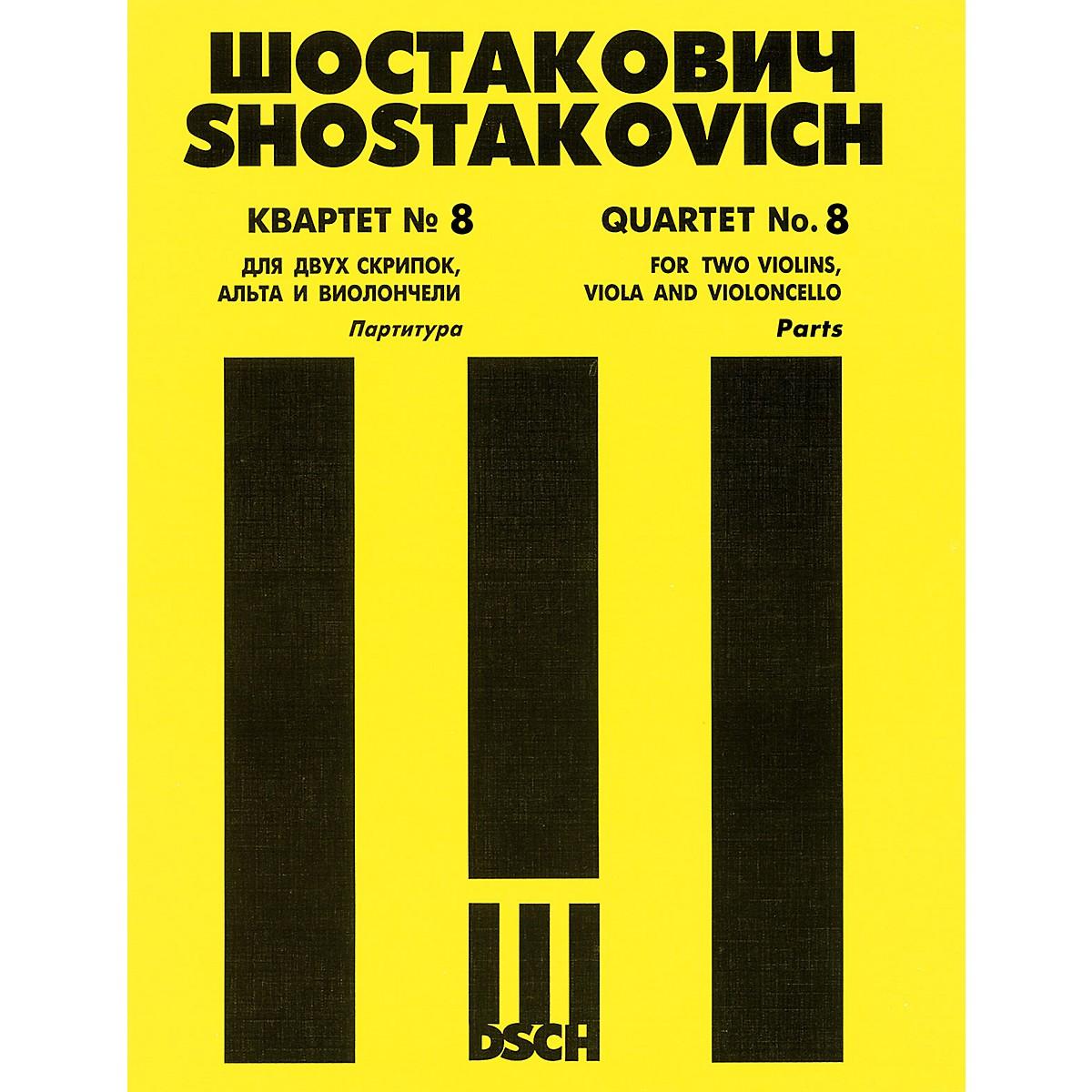DSCH String Quartet No. 8, Op. 110 (Parts) DSCH Series Composed by Dmitri Shostakovich