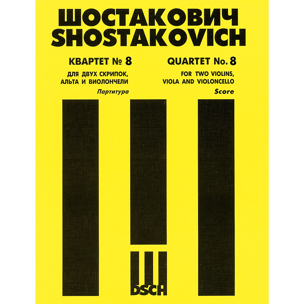 DSCH String Quartet No. 8, Op. 110 (Score) DSCH Series Composed by Dmitri Shostakovich
