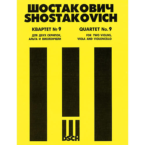 DSCH String Quartet No. 9, Op. 117 (Score) DSCH Series Composed by Dmitri Shostakovich