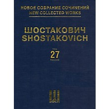 DSCH Symphony No. 12 The Year 1917, Op. 112 for Piano Duet DSCH Hardcover by Shostakovich