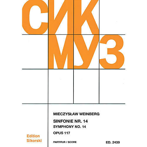 Sikorski Symphony No. 14, Op. 117 (Study Score) Study Score Series Softcover Composed by Mieczyslaw Weinberg