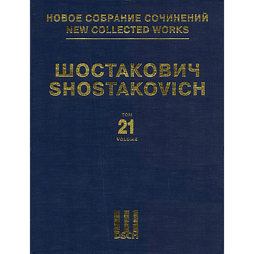 DSCH Symphony No. 6, Op. 54 DSCH Hardcover Composed by Dmitri Shostakovich Edited by Dmitri Shostakovich