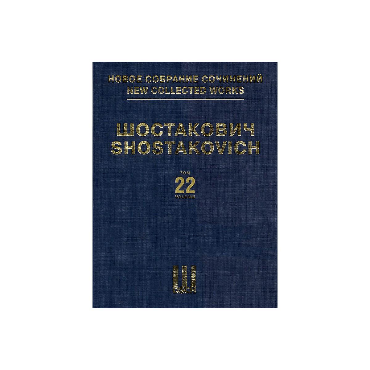 DSCH Symphony No. 7, Op. 60 DSCH Series Hardcover Composed by Dmitri Shostakovich