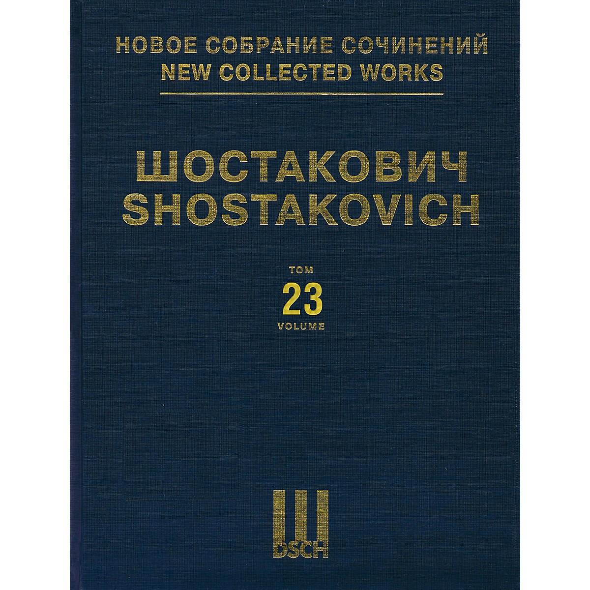 DSCH Symphony No. 8 - Piano Score DSCH Series Hardcover Composed by Dmitri Shostakovich