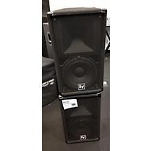 Electro-Voice T221 Main Pairs Unpowered Speaker