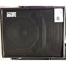 Bag End TA5000-R Unpowered Speaker