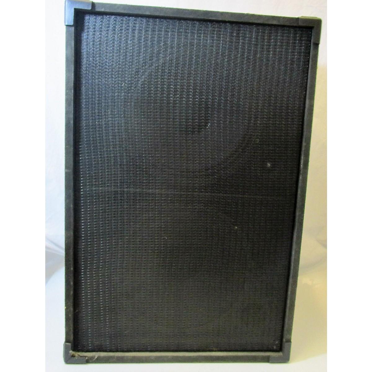 Nady THS-1515 Unpowered Speaker