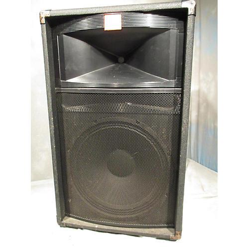 JBL TR125 Unpowered Speaker