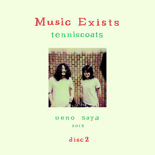 Alliance Tenniscoats - Music Exists Disc 2