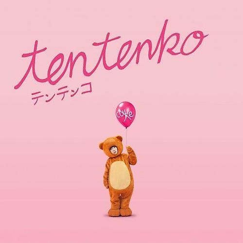 Alliance Tentenko - Tentenko