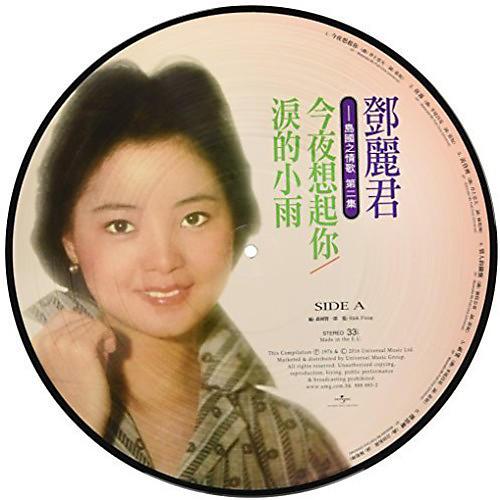 Alliance Teresa Teng - Love Song of Island Vol 2
