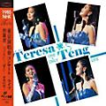 Alliance Teresa Teng - One & Only: 1985 NHK Live (Complete) thumbnail