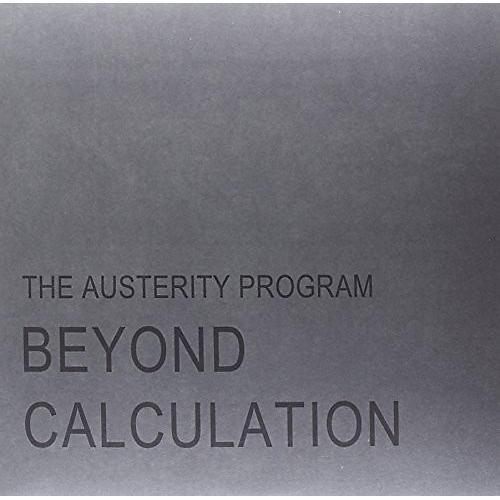 Alliance The Austerity Program - Beyond Calculation