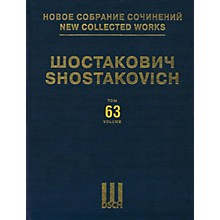DSCH The Bolt Op. 27 - Piano Score DSCH Series Hardcover Composed by Dmitri Shostakovich