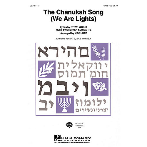 Hal Leonard The Chanukah Song (We Are Lights) ShowTrax CD Arranged by Mac Huff