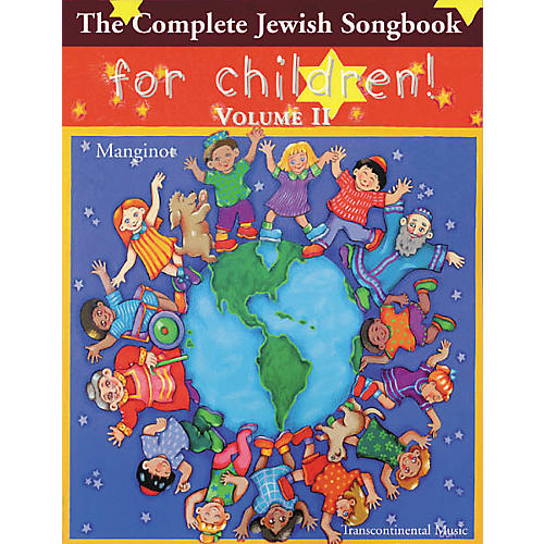 Transcontinental Music The Complete Jewish Children Volume 2 Songbook