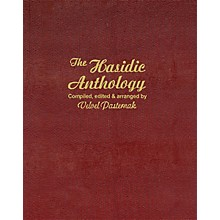Tara Publications The Hasidic Anthology Tara Books Series Softcover