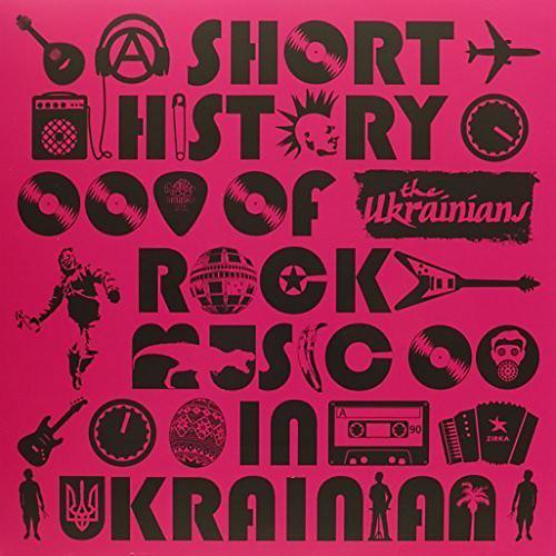 Alliance The Ukrainians - Short History of Rock Music
