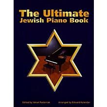 Tara Publications The Ultimate Jewish Piano Book Tara Books Series