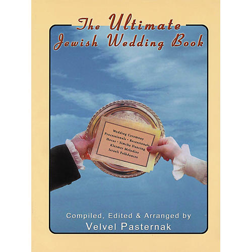 Tara Publications The Ultimate Jewish Wedding Book with CD