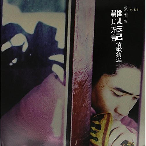 Alliance Tony Leung - Cannot Forget Collections