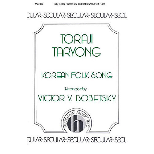Hinshaw Music Toraji Taryong SA arranged by Victor Bobetsky
