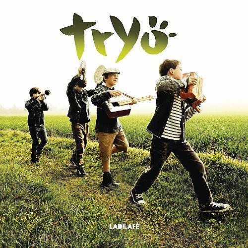 Alliance Tryo - Ladilafe