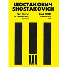 DSCH Two Pieces for String Octet, Op. 11 (Score and Parts) DSCH Series Softcover by Dmitri Shostakovich