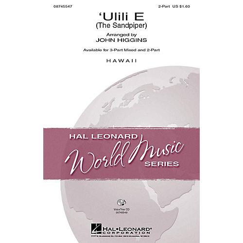 Hal Leonard 'Ulili E (The Sandpiper) VoiceTrax CD Arranged by John Higgins