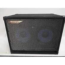 Used Ashdown Engineering MAG 210T Deep Bass Cabinet