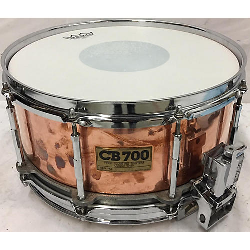 In Store Used Used CB 700 6.5X14 FREE FLOATING COPPER SNARE DRUM Drum Copper