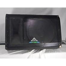 Used GRUND AUDIO DESIGN ST-152M Unpowered Monitor