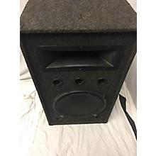 Carvin V118 Unpowered Speaker