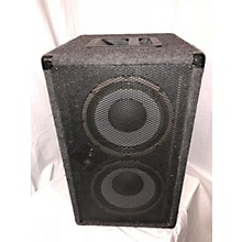 Carvin V210T Bass Cabinet