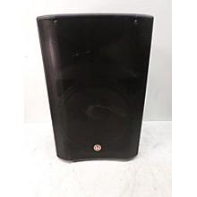 Harbinger V2215 Unpowered Speaker
