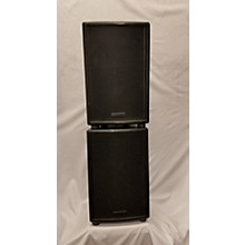 COMMUNITY VERIS 8 PAIR Unpowered Speaker