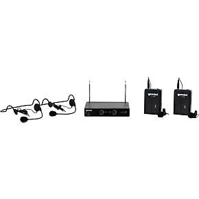 open box gemini vhf 02hl dual channel vhf lavalier wireless headset system s48 guitar center. Black Bedroom Furniture Sets. Home Design Ideas