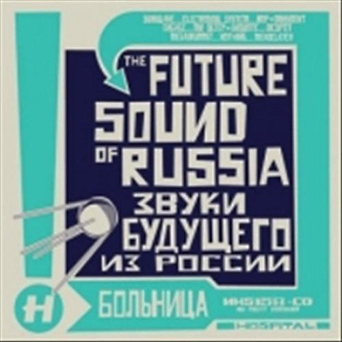 Alliance Various Artists - Future Sound Of Russia / Various